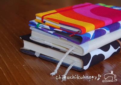 bookcover09.JPG