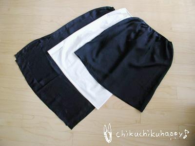 petticoat01.JPG
