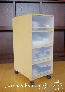 sewingbox01.JPG