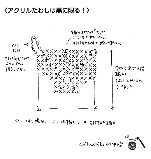 tawashi_amizu.jpg